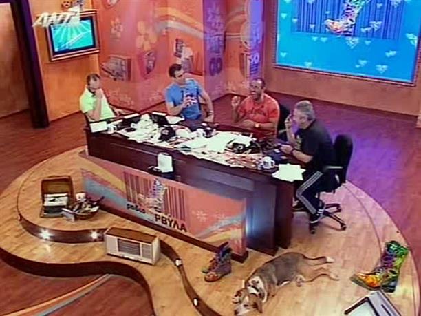 Ράδιο Αρβύλα 13-05-2010