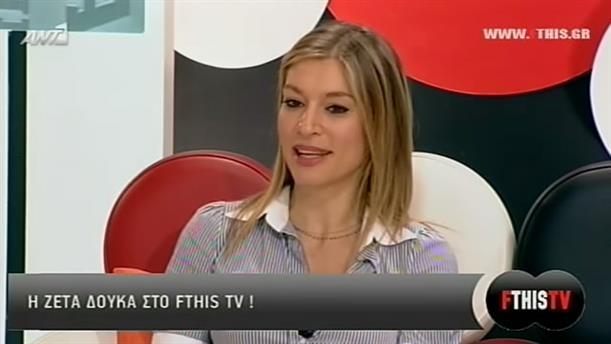 FTHIS TV 06/06/2013