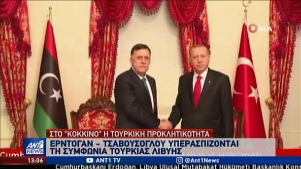 """Στο """"κόκκινο"""" η τουρκική προκλητικότητα"""
