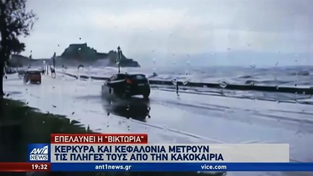 """""""Σαρώνει"""" την Ελλάδα η """"Βικτώρια"""""""