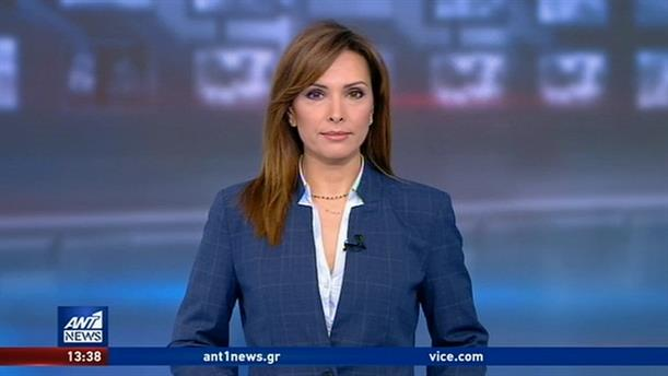 ANT1 NEWS 29-04-2020 ΣΤΙΣ 13:00
