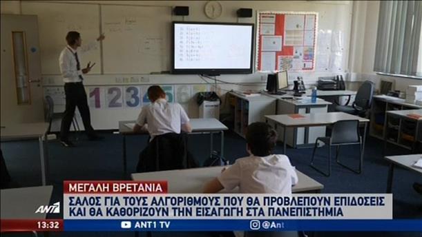 """Κορονοϊός: """"Πονοκέφαλος"""" για το άνοιγμα των σχολείων σε όλο τον κόσμο"""