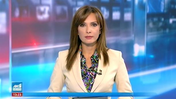 ANT1 NEWS 11-09-2020 ΣΤΙΣ 13:00