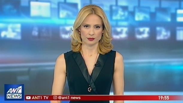 ANT1 NEWS 23-02-2019 ΣΤΙΣ 19:30