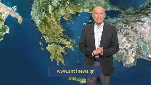 ΔΕΛΤΙΟ ΚΑΙΡΟΥ ΓΙΑ ΑΓΡΟΤΕΣ – 20/04/2015