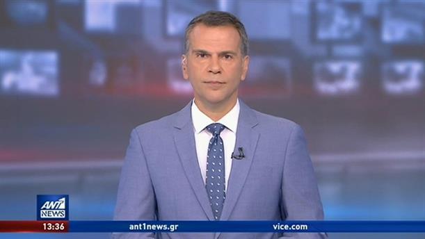 ANT1 NEWS 23-11-2019 ΣΤΙΣ 13:00