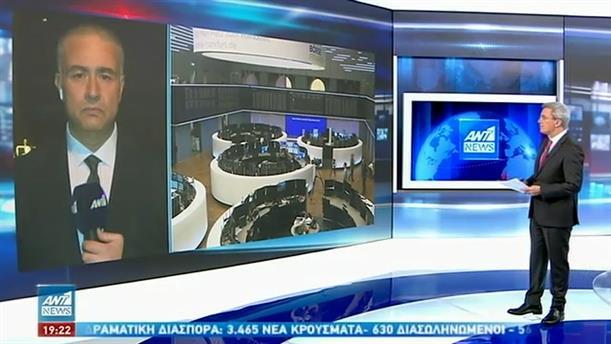 30ετές ομόλογο: πάνω από 26 δις ευρώ οι προσφορές