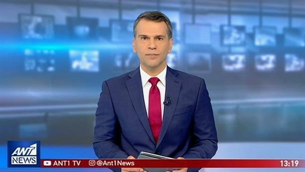 ANT1 NEWS 19-05-2019 ΣΤΙΣ 13:00
