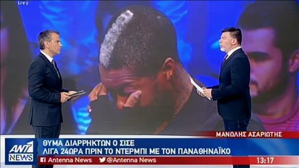Και πέμπτος ποδοσφαιριστής του Ολυμπιακού έπεσε θύμα διαρρηκτών!