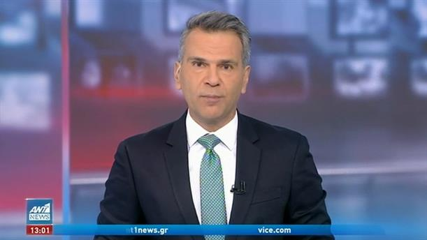 ANT1 NEWS 21-12-2020 ΣΤΙΣ 13:00