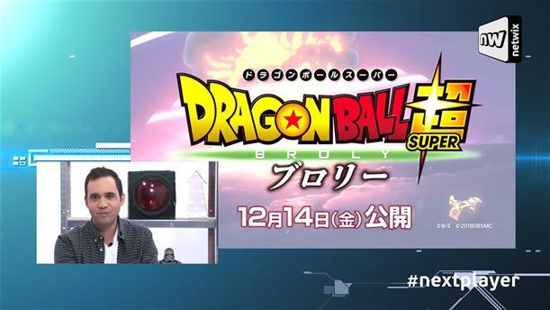 Next Player επ. 282: Η επική Dragonball Super Broly ταινία!!