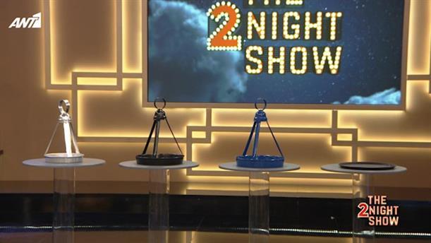 THE 2NIGHT SHOW - Παύλος Ευαγγελόπουλος - Παιχνίδι