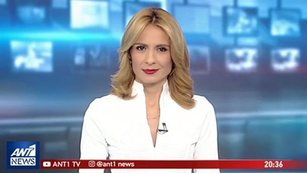 ANT1 NEWS 15-12-2018 ΣΤΙΣ 19:30