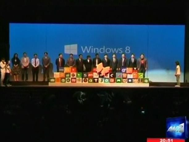 Στην Ταϊβάν η παρουσίαση των Windows 8