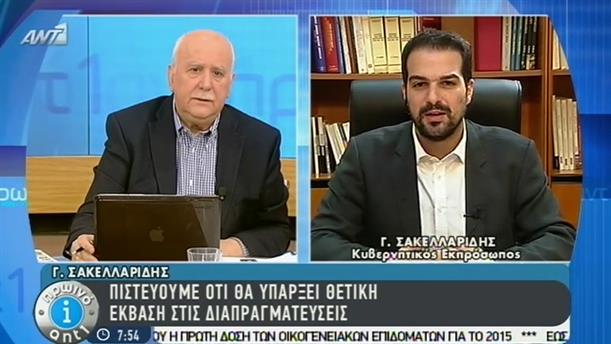Πρωινό ΑΝΤ1 – Εκπομπή - 31/03/2015