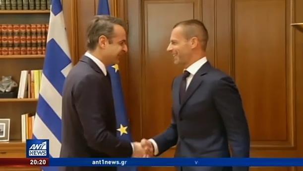 Στο Μέγαρο Μαξίμου ο Πρόεδρος της UEFA και ο Αντιπρόεδρος της FIFA