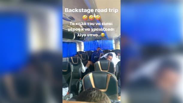 Βίντεο του Βασιλόπουλου από το λεωφορείο της Εθνικής Ανδρών
