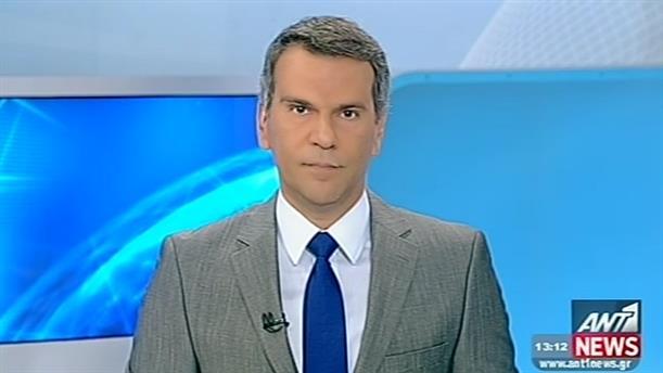 ANT1 News 28-10-2014 στις 13:00