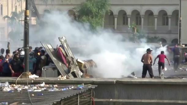 Επεισοδιακές διαδηλώσεις στο Ιράκ