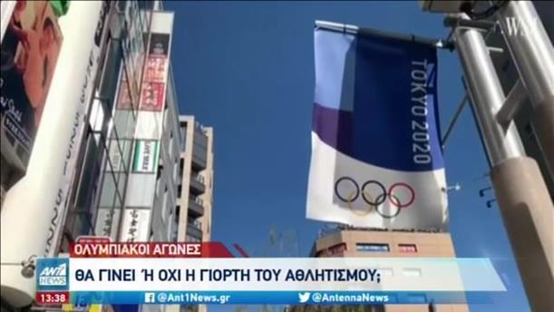 Ολυμπιακοί Αγώνες: εντατικές προετοιμασίες στο Τόκι