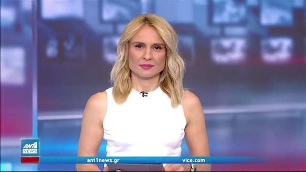 ANT1 NEWS 12-06-2021 ΣΤΙΣ 18:50