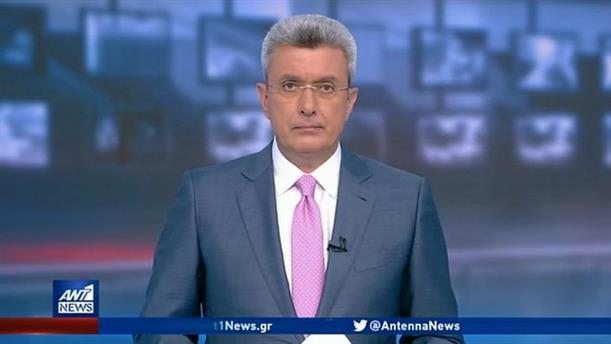 ANT1 NEWS 10-07-2020 ΣΤΙΣ 19:30