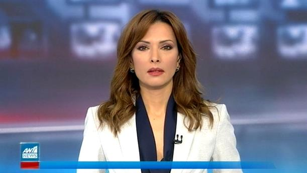 ANT1 NEWS 06/04/2021 ΣΤΙΣ 13:00