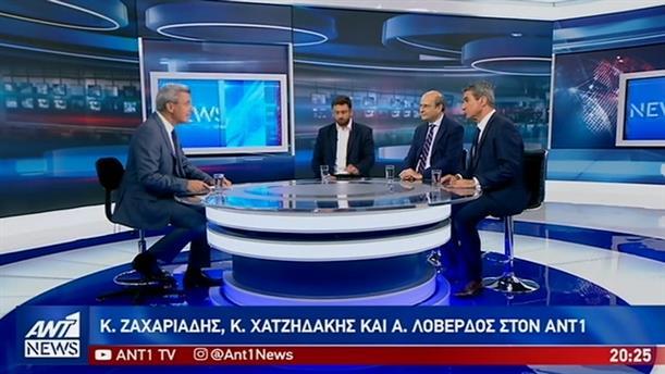 Ζαχαριάδης - Χατζηδάκης - Λοβέρδος στον ΑΝΤ1 για τις εκλογές και τις μετατάξεις