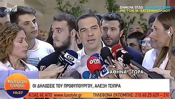 Αλέξης Τσίπρας – 07/07/2019