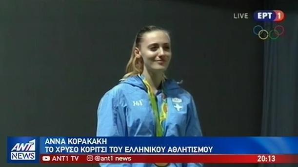 Άννα Κορακάκη: θέλω το χρυσό μετάλλιο και στους Ολυμπιακούς του 2020!