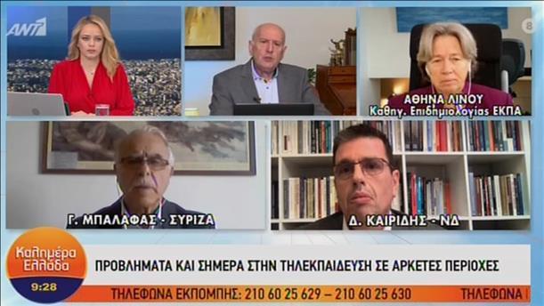 Μπαλάφας - Καιρίδης στην εκπομπή «Καλημέρα Ελλάδα»