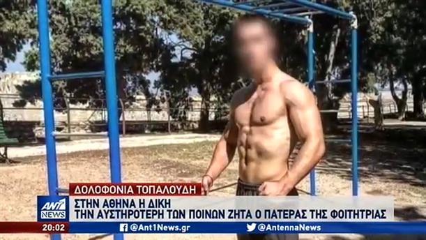 Ξεσπά ο πατέρας της Τοπαλούδη στον ΑΝΤ1: εμείς ζούμε σε έναν τάφο, οι δολοφόνοι θα αφεθούν ελεύθεροι