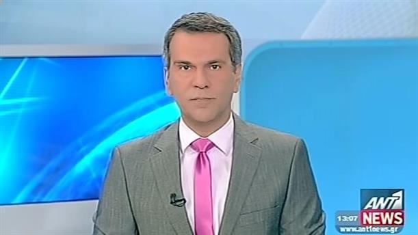 ANT1 News 01-11-2014 στις 13:00