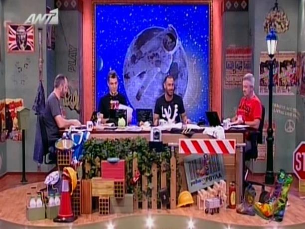 Ράδιο Αρβύλα - 19/03/2012