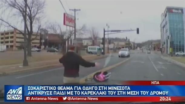 Viral το βίντεο με το παιδί που εκσφενδονίζεται μέσα από το αυτοκίνητο της μητέρας του