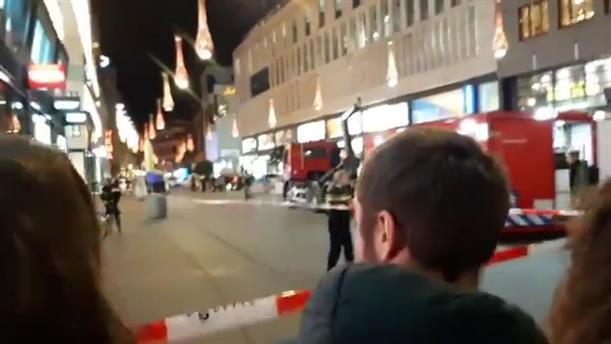Επίθεση με μαχαίρι στη Χάγη