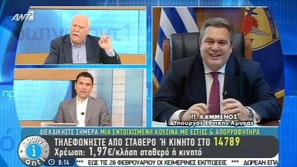Πρωινό ΑΝΤ1 – Εκπομπή - 03/02/2015
