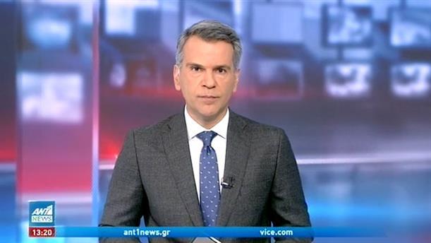ANT1 NEWS 07-02-2021 ΣΤΙΣ 13:00