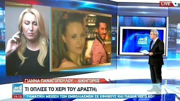 Η Γιάννα Παναγοπούλου στον ΑΝΤ1 για το φονικό στην Μακρινίτσα