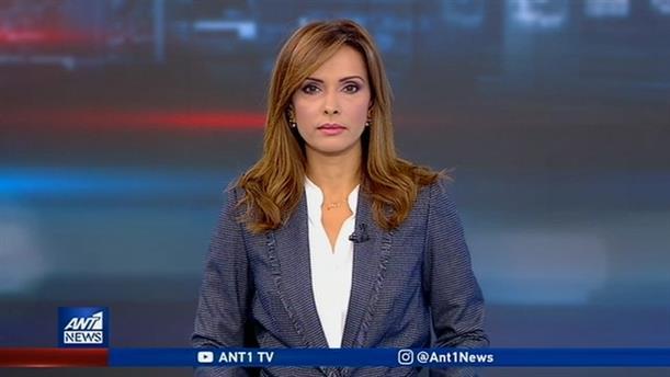 ANT1 NEWS 23-09-2019 ΣΤΙΣ 13:00
