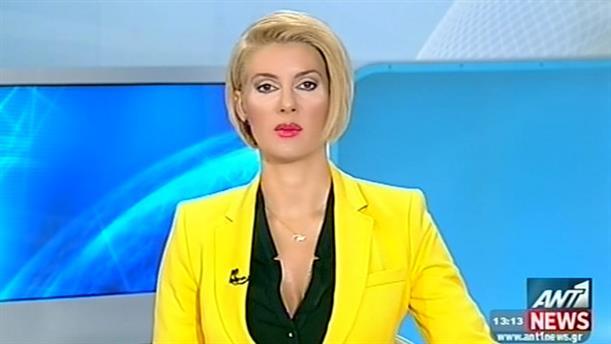 ANT1 News 07-08-2014 στις 13:00