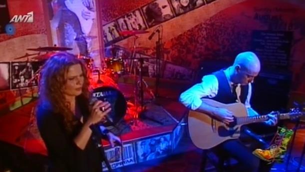 Ράδιο Αρβύλα - Ελένη Τσαλιγοπούλου - 15/01/2013