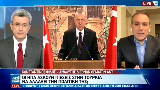 Ο Κωνσταντίνος Φίλης για την στάση ΗΠΑ και Γερμανίας έναντι της Τουρκίας