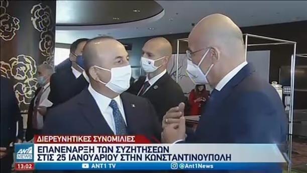 Έναρξη διερευνητικών επαφών Ελλάδας – Τουρκίας
