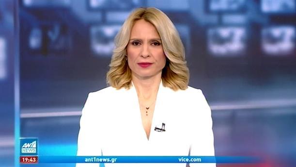 ANT1 NEWS 19-12-2020 ΣΤΙΣ 18:50