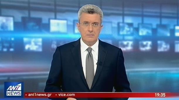ANT1 NEWS 28-01-2019 ΣΤΙΣ 19:30