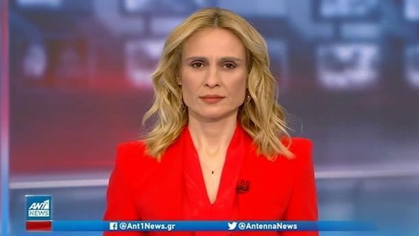 ANT1 NEWS 22-04-2021 ΣΤΙΣ 18:50