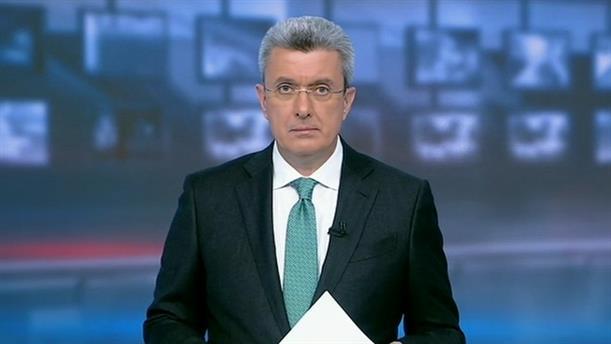 ANT1 NEWS 24-02-2020 ΣΤΙΣ 19:30
