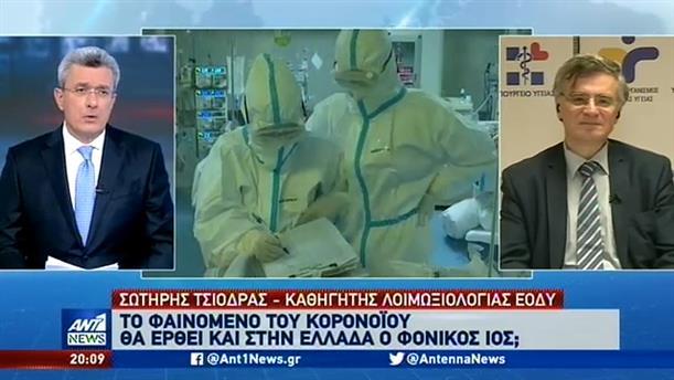 Τσιόδρας στον ΑΝΤ1: Είναι απίθανο να μην φθάσει ο κορονοϊός στην Ελλάδα