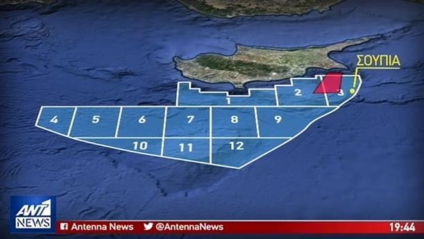 Μπλόκο μέσω NAVTEX στα τουρκικά σχέδια για γεωτρήσεις